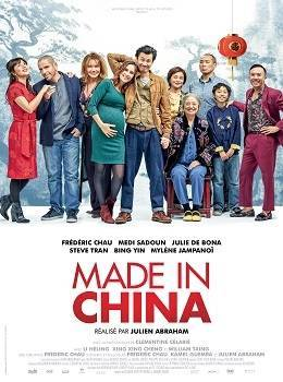 made-in-china-2019